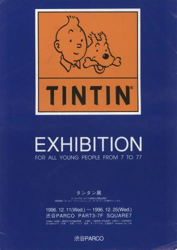 TINTIN - Exhibition For All Young People From 7 to 77 - poster handbill - Poster / Display