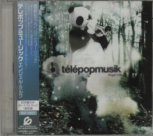 Telepopmusik 73 Vinyl Records Amp Cds Found On Cdandlp