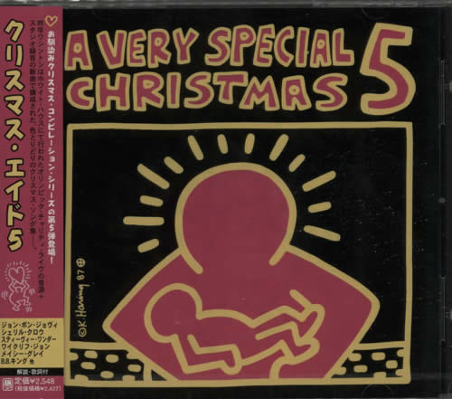 various artists a very special christmas 5