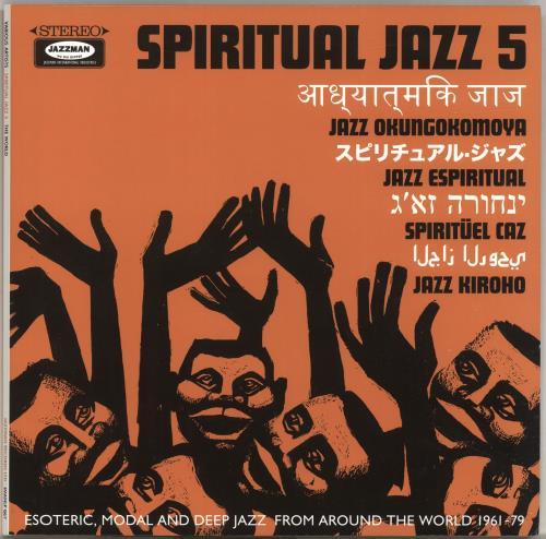 VARIOUS - JAZZ - Spiritual Jazz 5 - Esoteric, Modal And Deep Jazz From Around The World 1961-79 - Maxi 33T