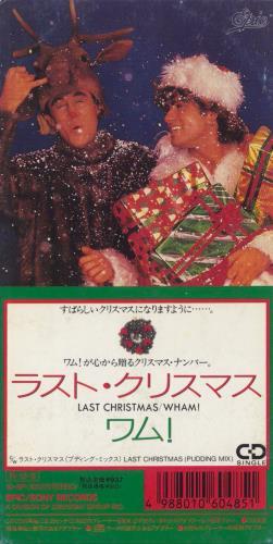 price info - Wham Christmas