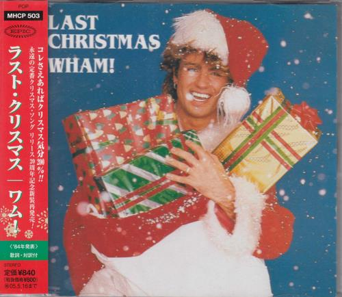price info - Last Christmas By Wham