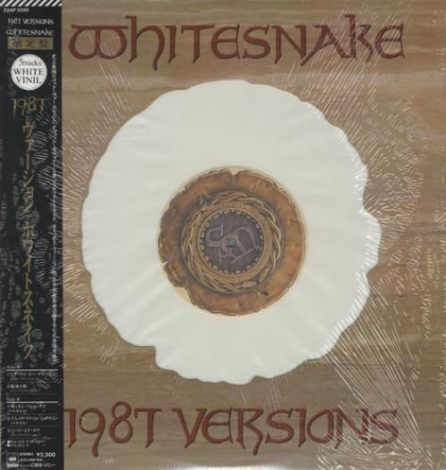 "Guaranteed To Break Your Heart Unless >> Whitesnake The 1987 Versions - White Vinyl Japanese 12"" Vinyl Record/Maxi Single 23AP3390 The ..."