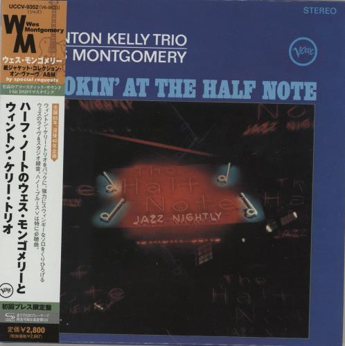 KELLY, WYNTON - Smokin' At The Half Note - Others