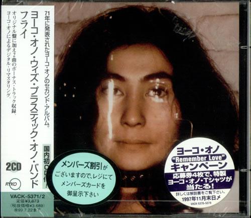 Yoko Ono Fly Japanese Double Cd Vack 5371 2 Fly Yoko Ono 4988112409439 535658