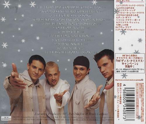 price info - 98 Degrees Christmas