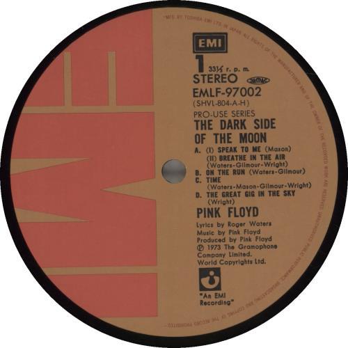 Pink Floyd The Dark Side Of The Moon Japan Vinyl LP Record