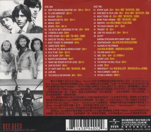 bee gees greatest hits full album download