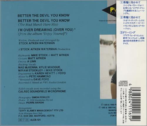 Kylie Minogue Better The Devil You Know Japan 5
