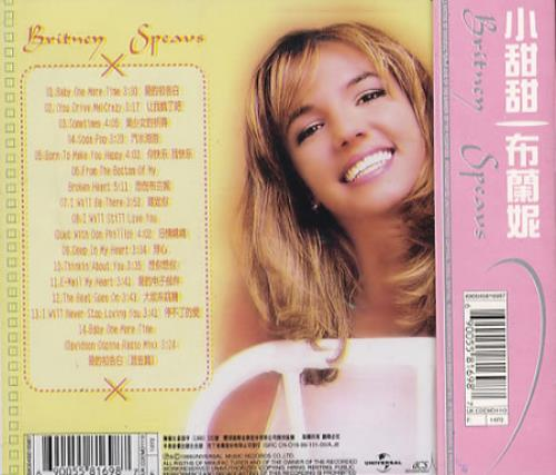Britney Spears Baby One More Time Music Cd: Britney Spears ...Baby One More Time China Promo Cd Album