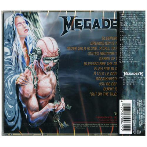 out on the tiles megadeth