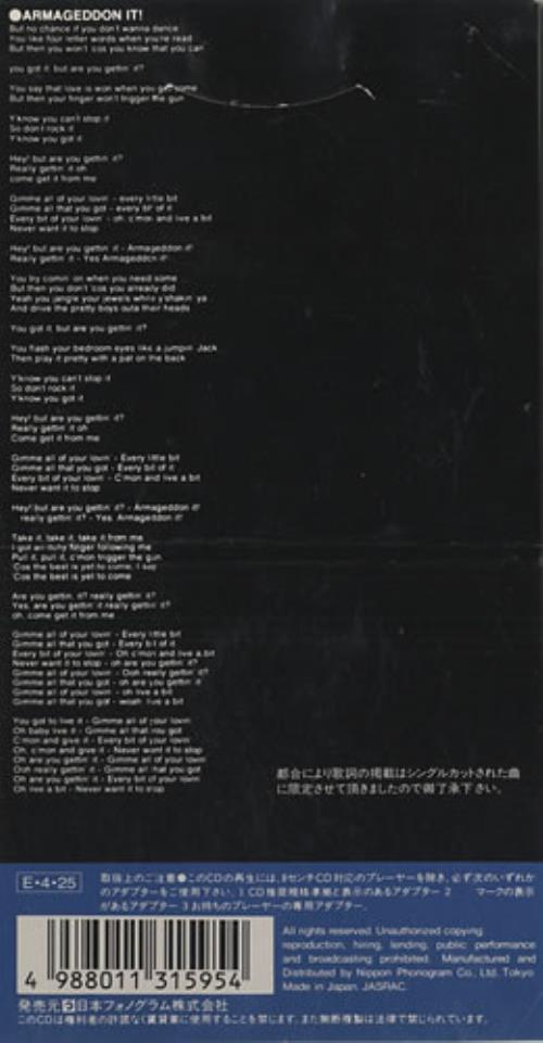 Def Leppard Armageddon It - Snapped Japan Promo 3