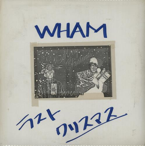 price info - Wham Last Christmas Pudding Mix